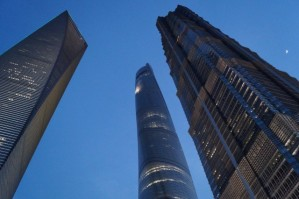 Shanghai094